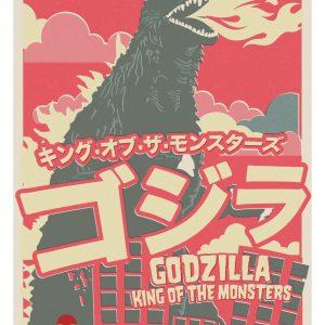 EEP The Designers Nursery Godzilla Unframed Print 50x70cm