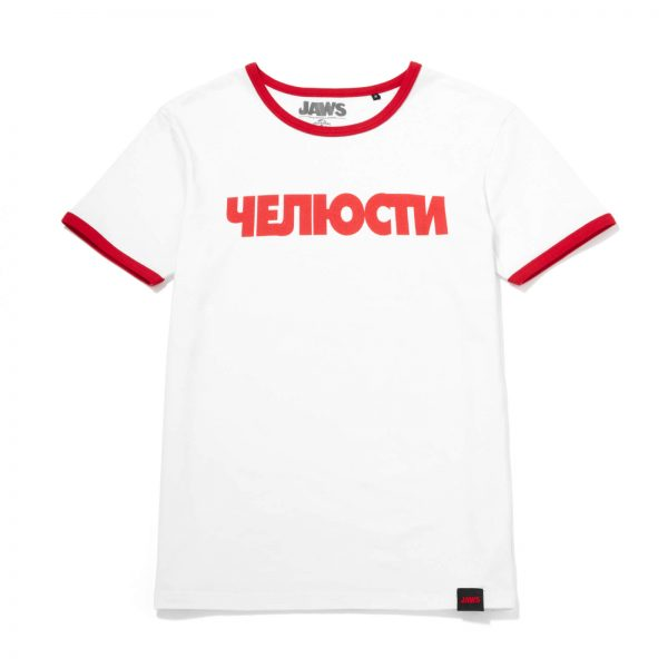 Global Legacy Jaws Ringer T-Shirt - White/Red - S - White/Red
